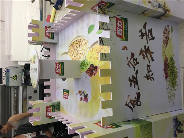 雲(yun)南uv打印