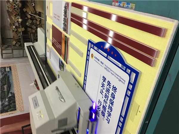 UV打印公司